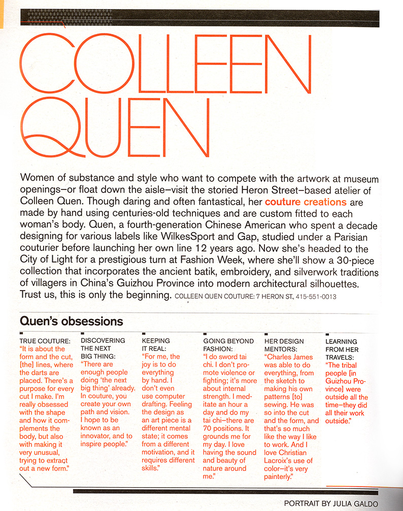 SF magazine July 2008 p130.jpg