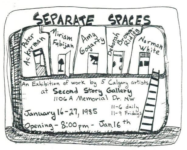 separate-spaces-invite.jpg