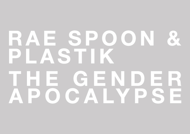 Rae-spoon-website.jpg