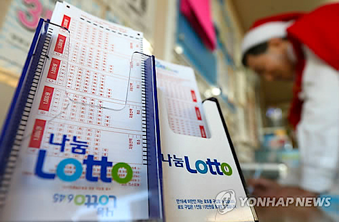 korean-lotto-tickets.jpg