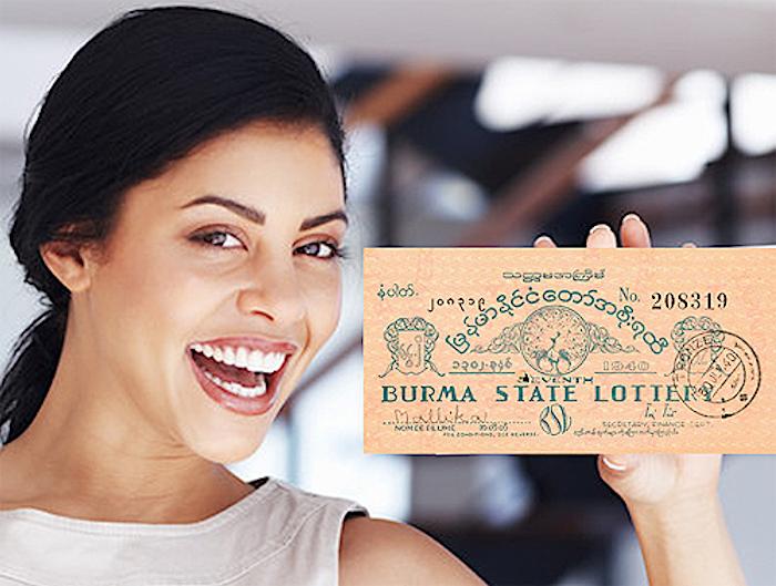 burma-lottery (1).JPG