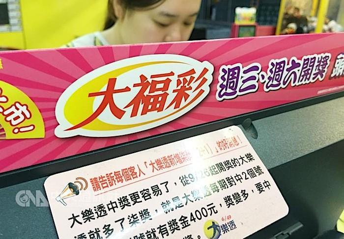 taiwan-news.jpg