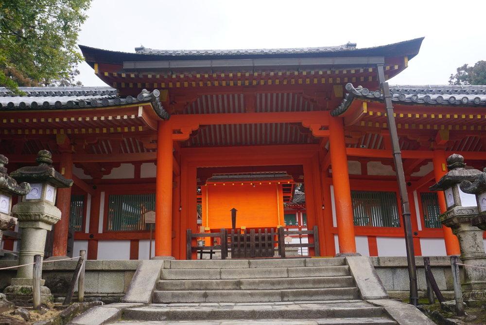 one of the entrances to the Kasuga-taisha temple in Nara, Japan.
