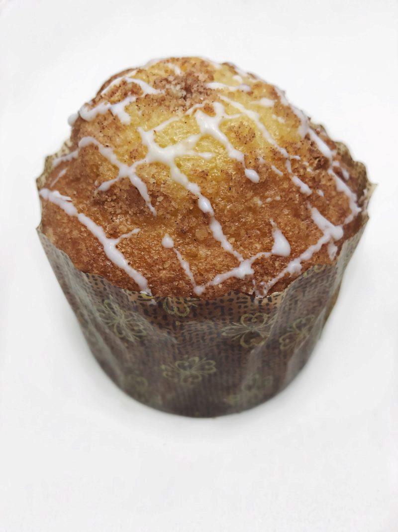 11. Individual Coffee Cake.JPG