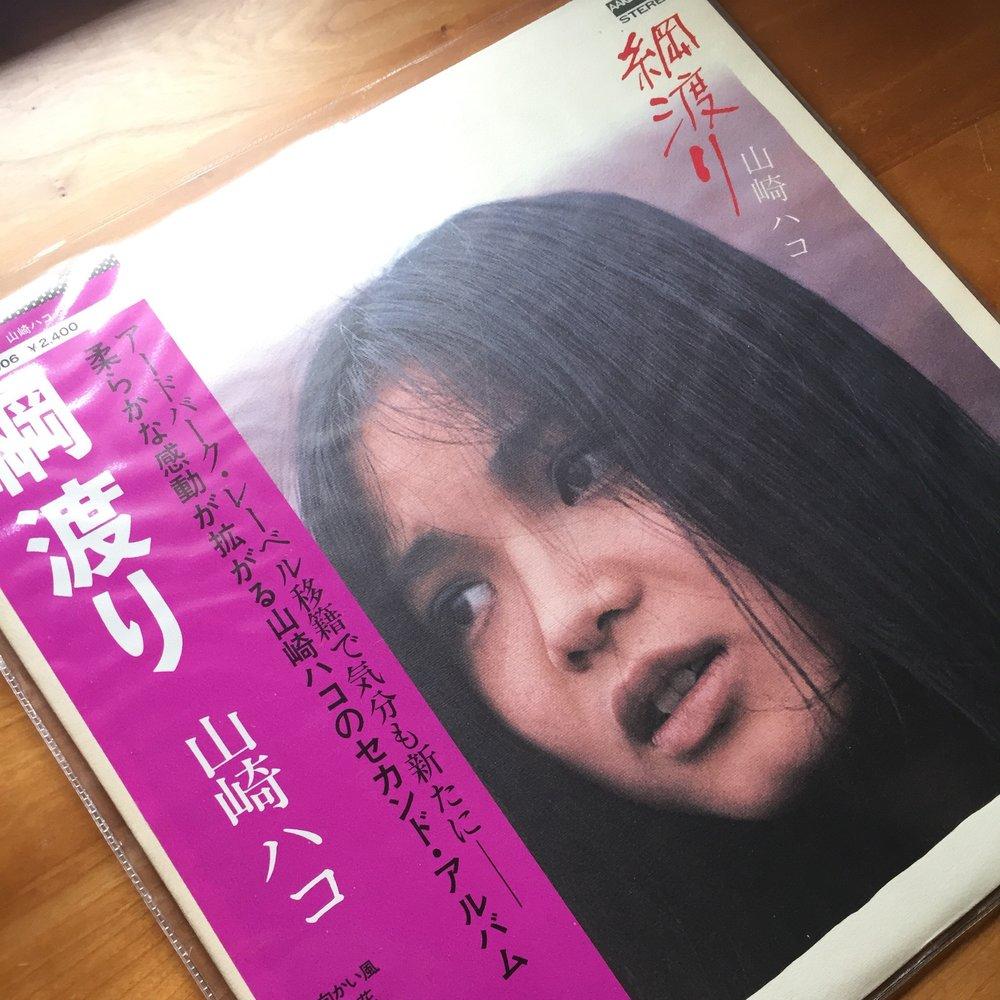 Hako Yamasaki -