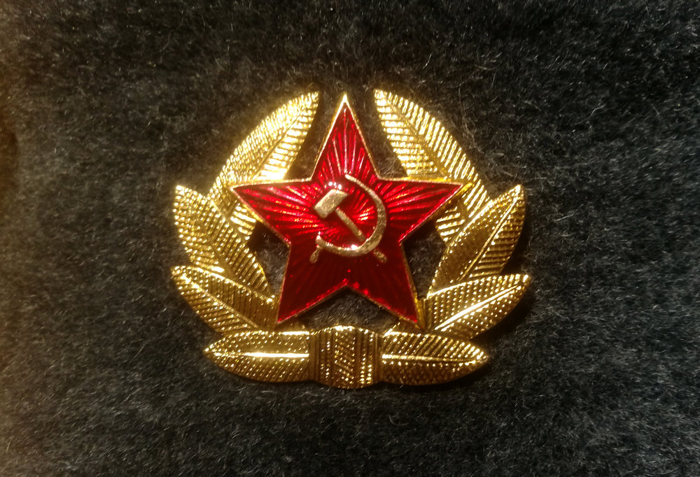 Communist Memorabilia - Find here a collection of vintage Communist memorabilia from various parts of the world such as Cuba, China, Soviet Russia and Vietnam.If you have historical items you would like to donate to the shop, please contact info@planetuhuru.com