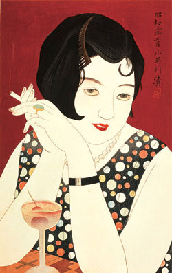 - One aspect of Western culture that the Japanese readily embraced was the cocktail, an enthusiasm that surged after the war, to the point where, according to modern bartending legend Kazuo Uyeda,