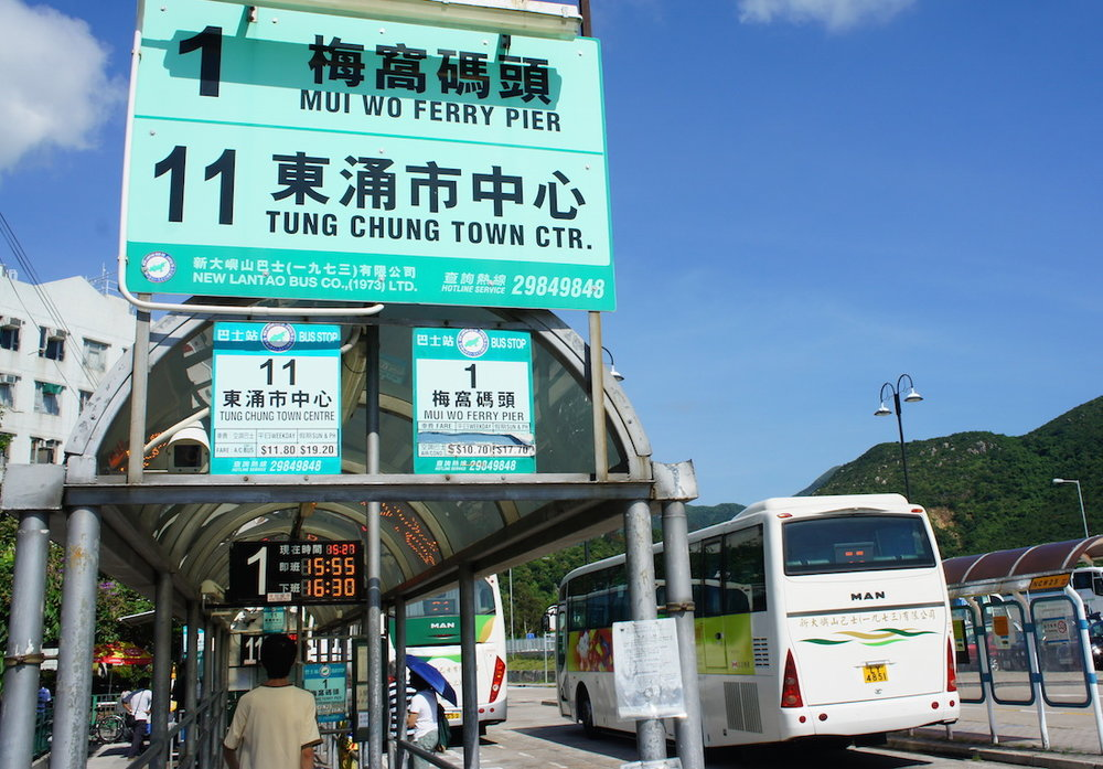 Tai O Bus Station