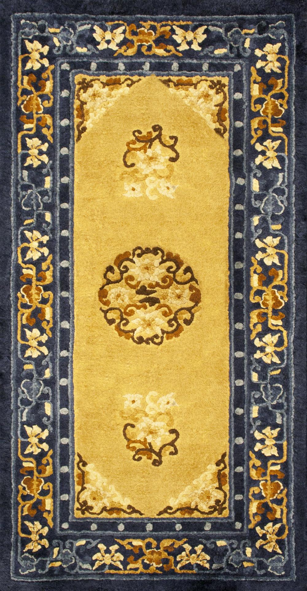 Blue Kazak Rug.jpg