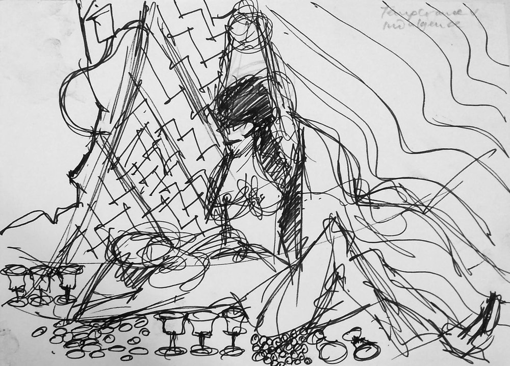 Composition sketch by Clifford Gabb