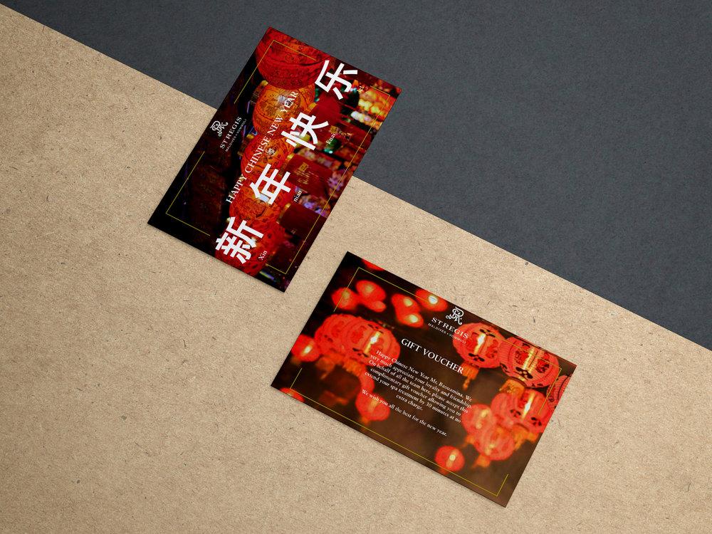 Free Business Cards on Kraft Paper Mockup PSD.jpg