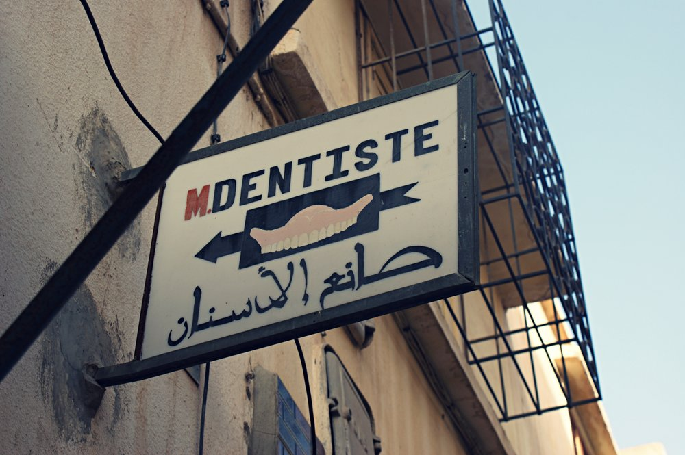 maroko.dentiste.altertonative.JPG