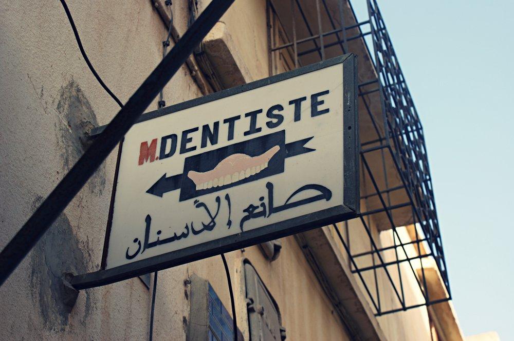 maroko.dentiste.altertonative.JPG