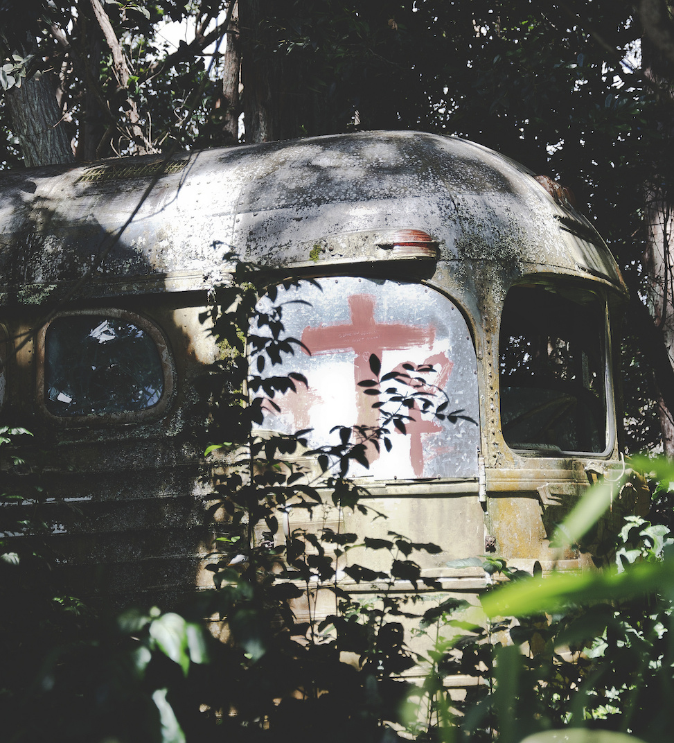 Abandoned bus, makawao, hawaii