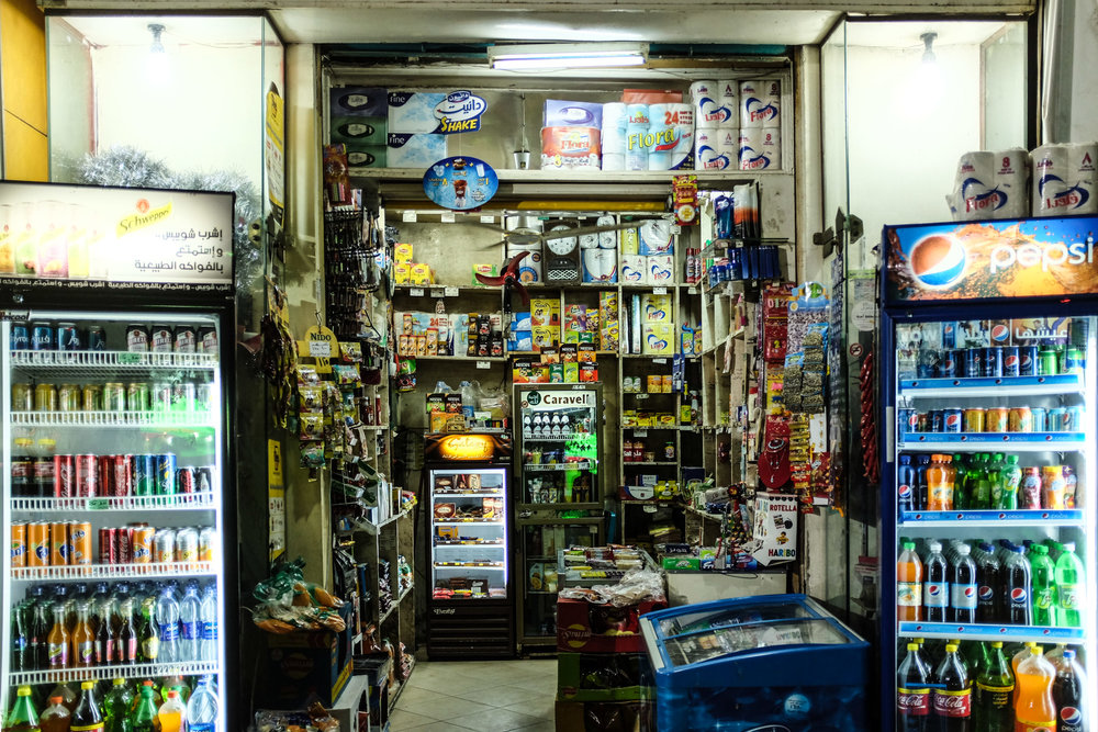 Supermarket in Maadi, Cairo