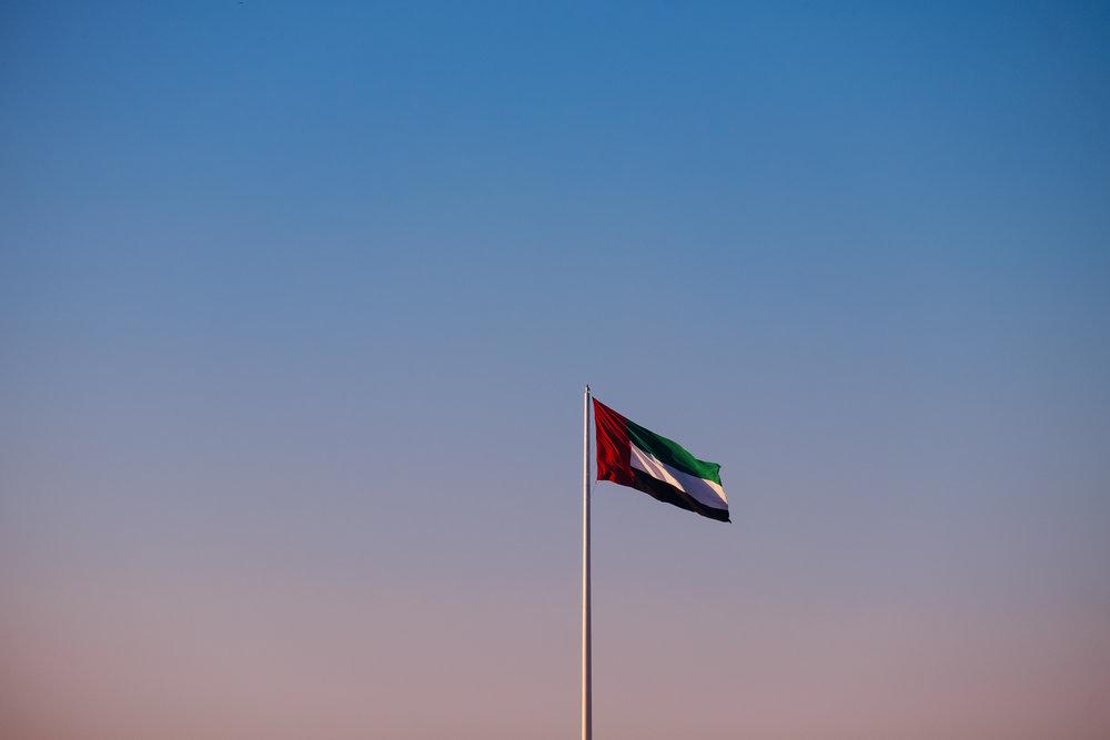 uae-flag-at-sunset.jpg