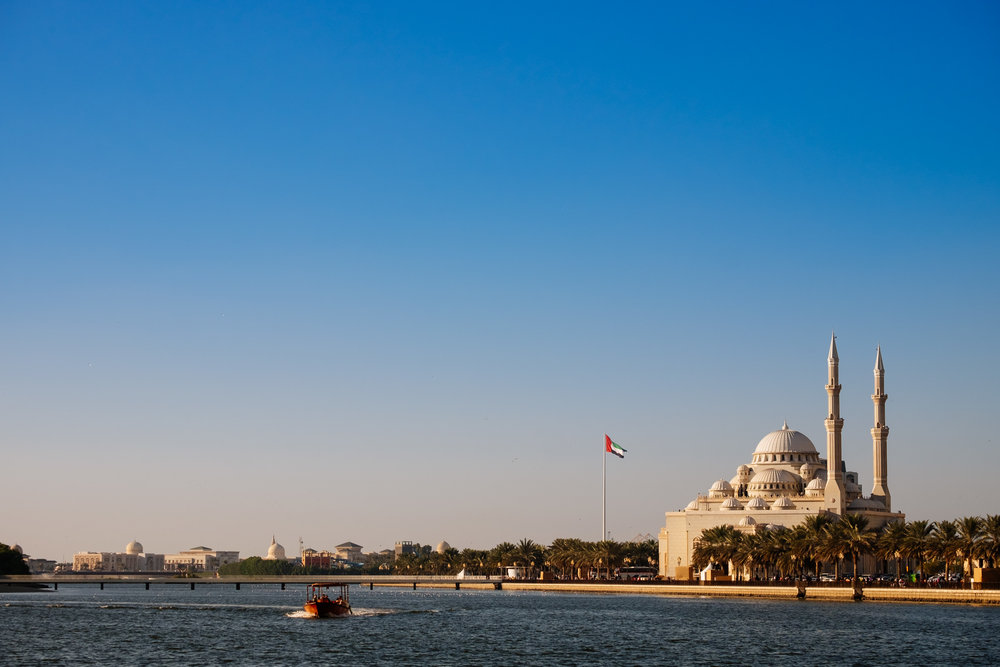 The beautiful Al Noor Mosque with the bridge taking you to Al Noor Island to the left