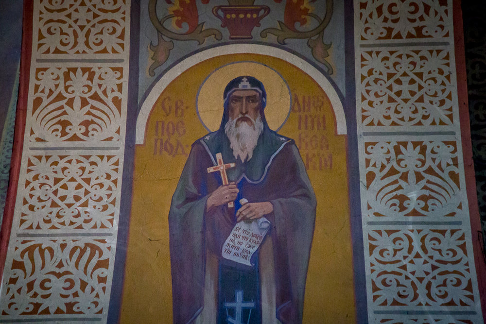 Bulgarian Orthodox icon wall painting.