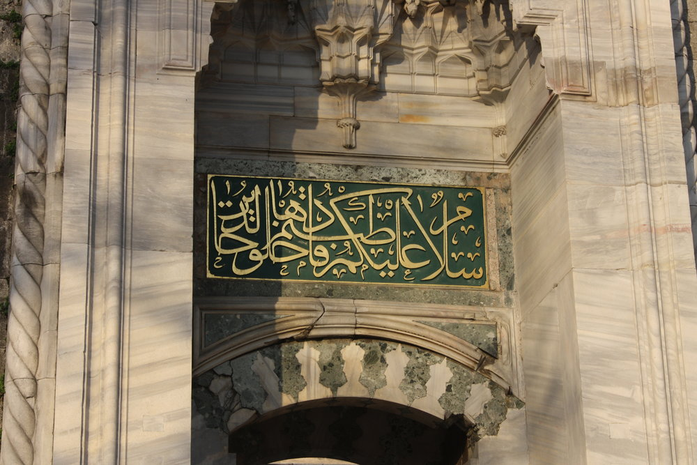 above the courtyard entrance to the Bayezid Mosque in Istanbul.