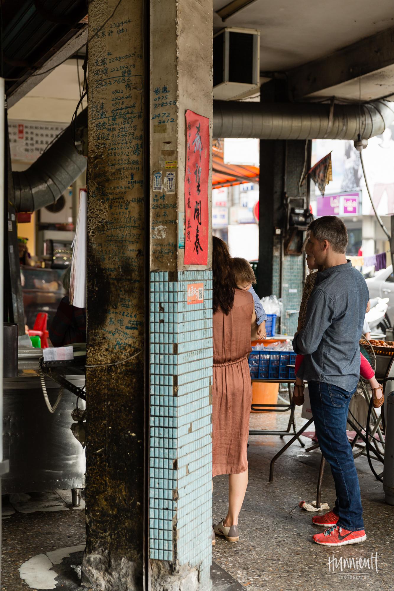 Taiwan-Urban-Lifestle-Duck-Family-HunnicuttPHotography-29
