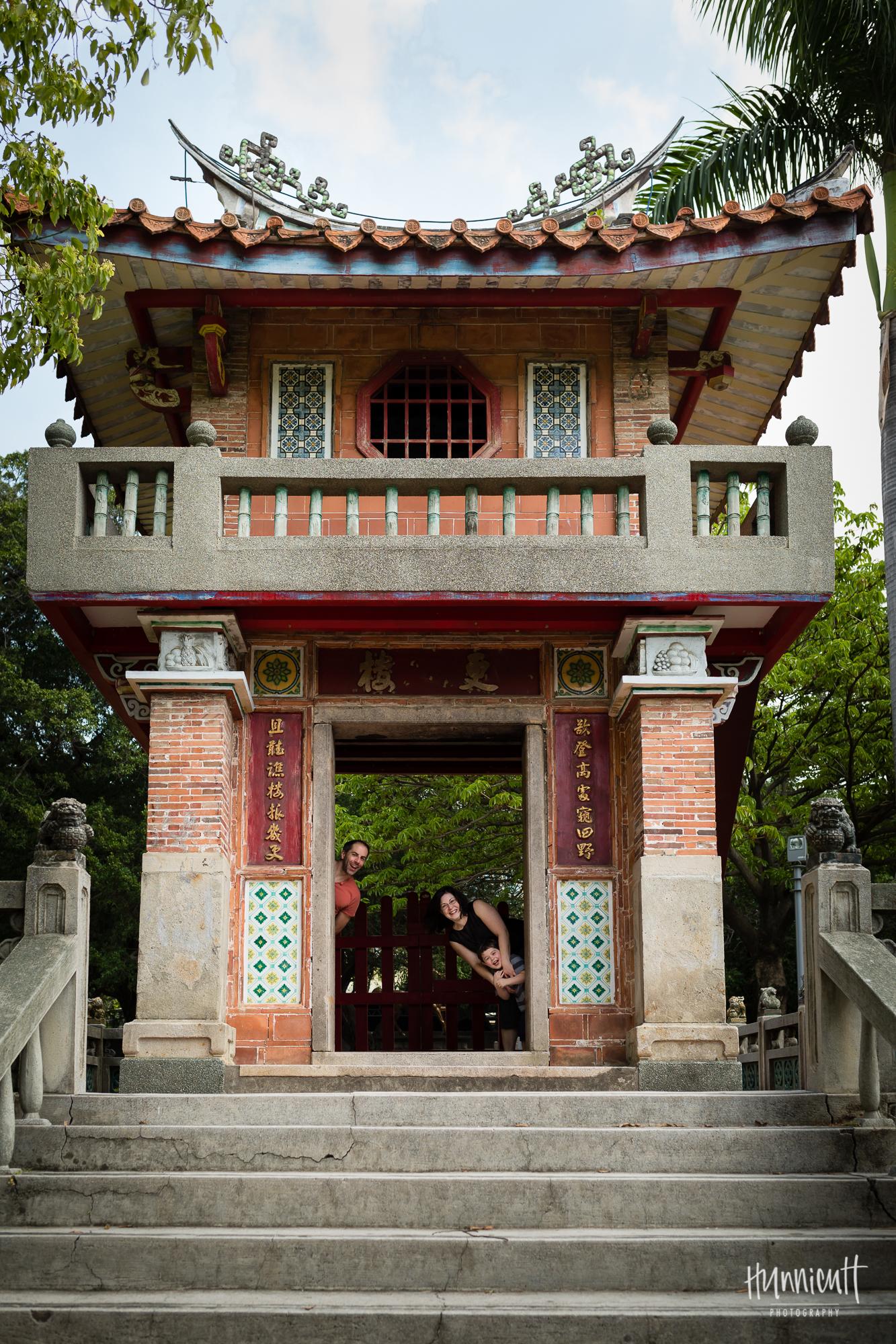 Family-Outdoor-Lifestyle-Modern-Urban-Travel-Culture-HunnicuttPhotography-RebeccaHunnicuttFarren-Taichung-Taiwan-3