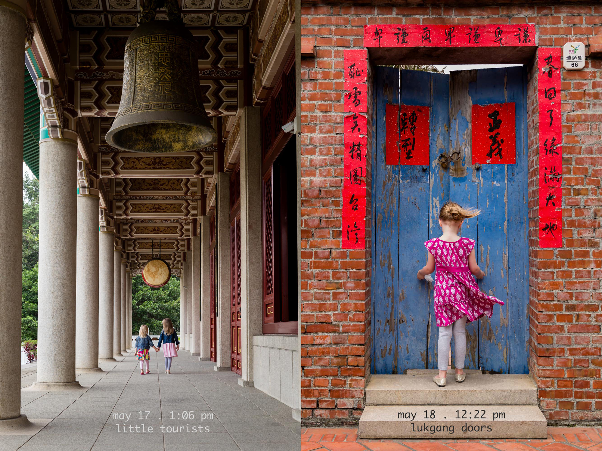 taichung-childrens-photographer