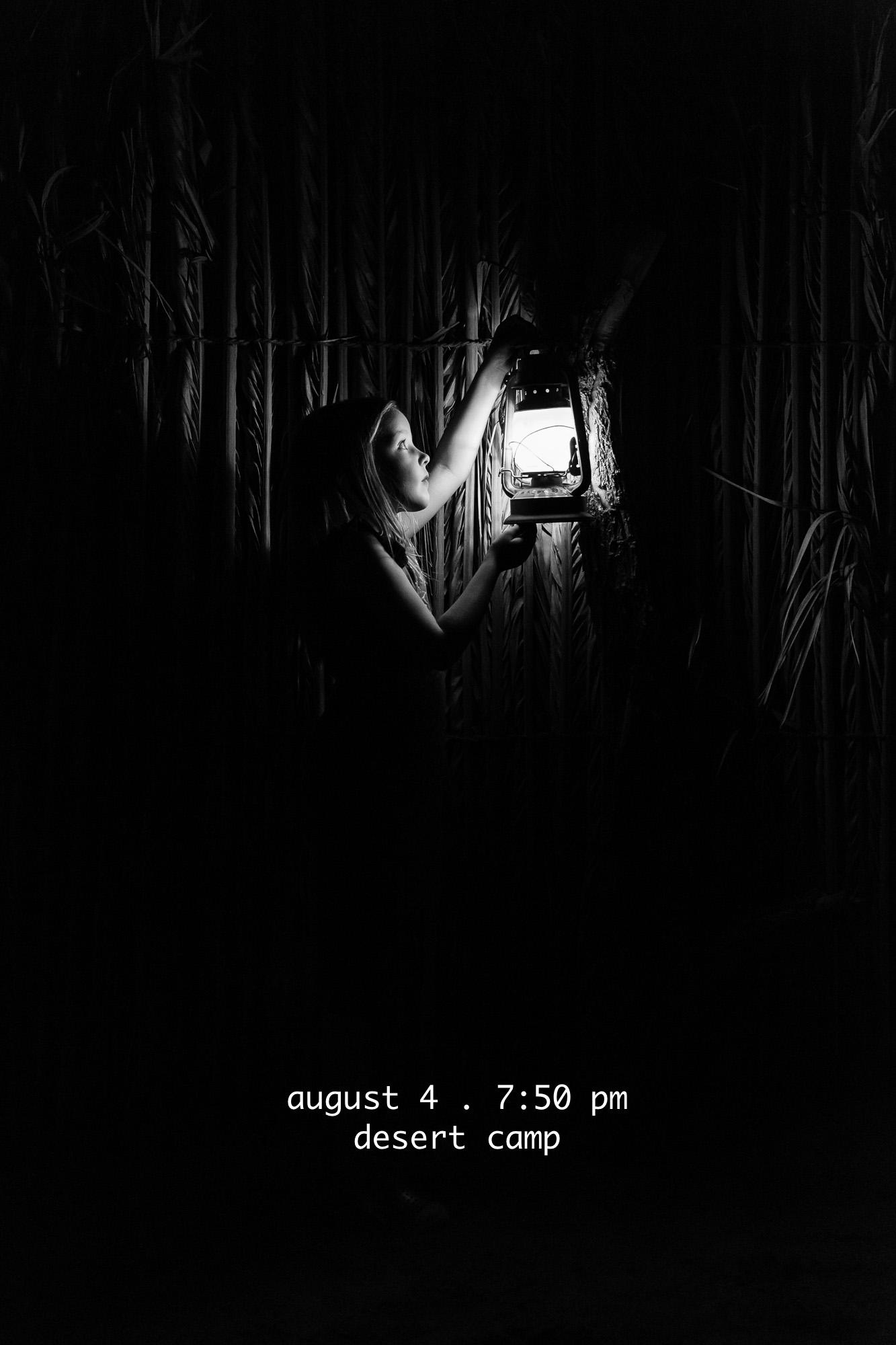 217-367-2016-Aug4-Web-4