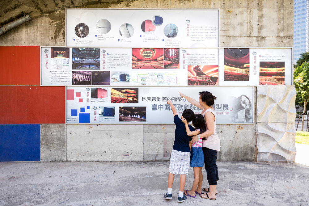 Taichung_Opera_House_Family_Photo_Session-5.jpg