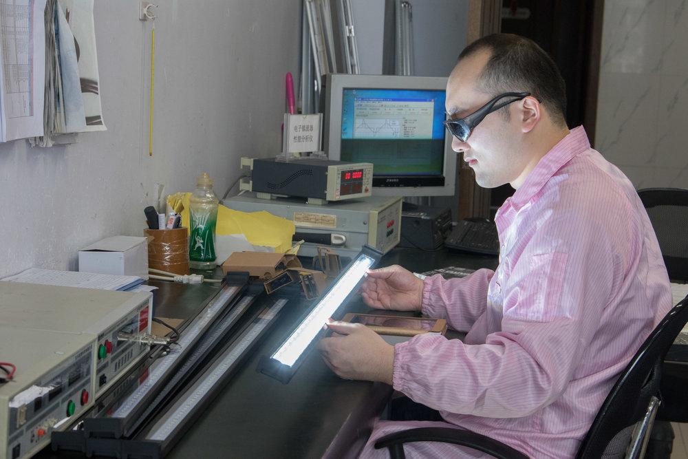 QC Lab Inledco Zhengzhou 2017 by Dirk Behlau-9648.jpg