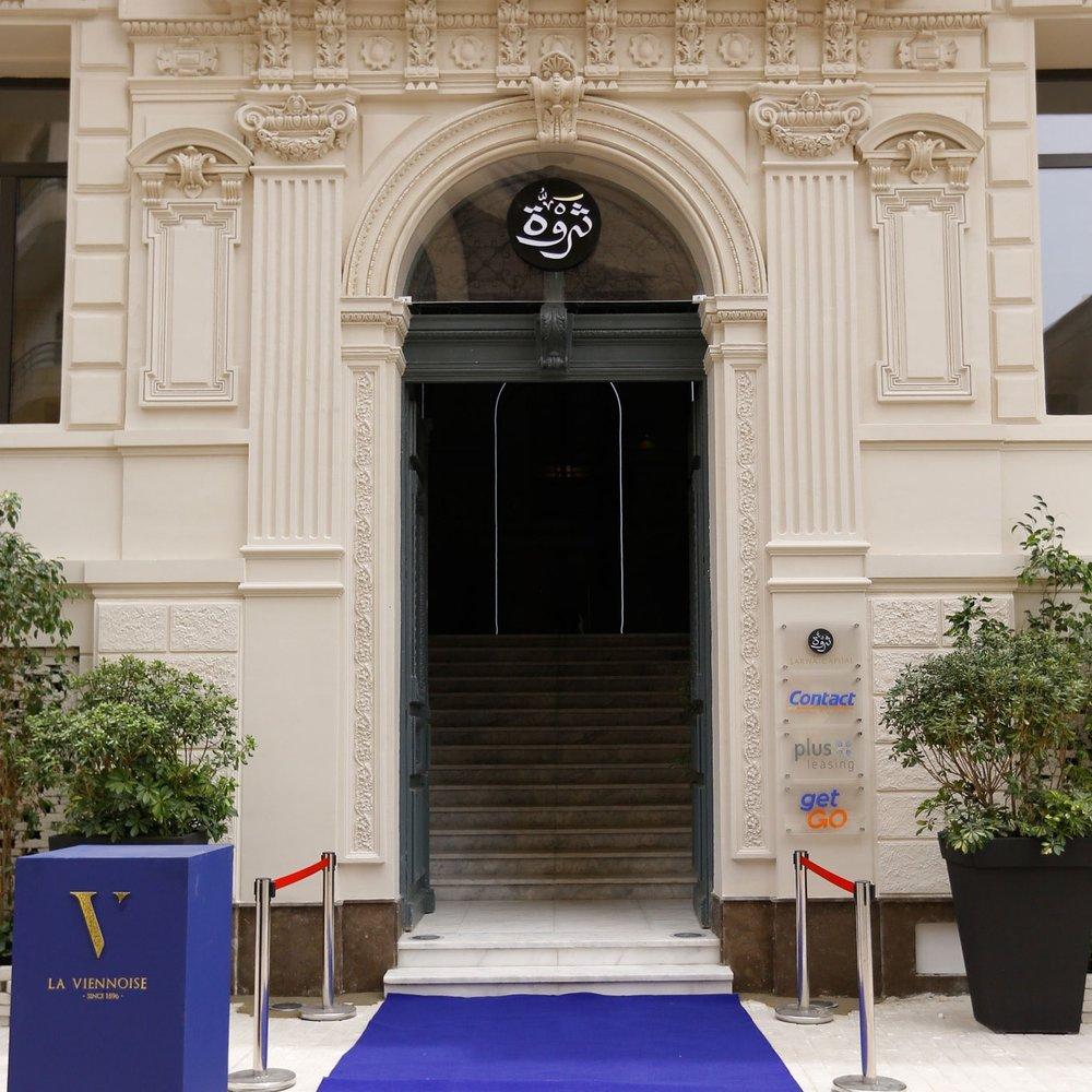 Ismaelia Group La Viennoise Launch byganz 2018