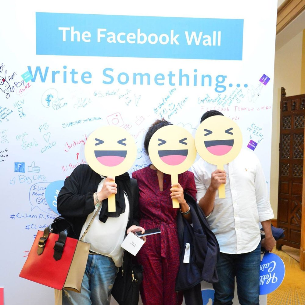 Facebook Event byganz 2016