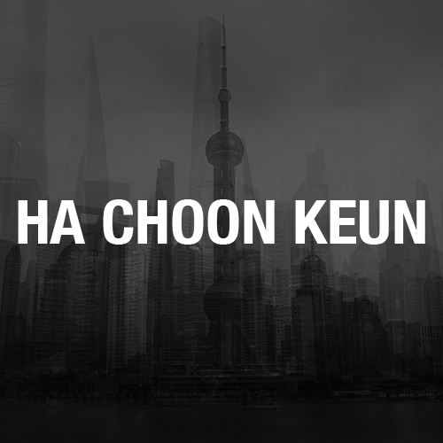 LCG_Voyage_Ha Choon Keun.jpg