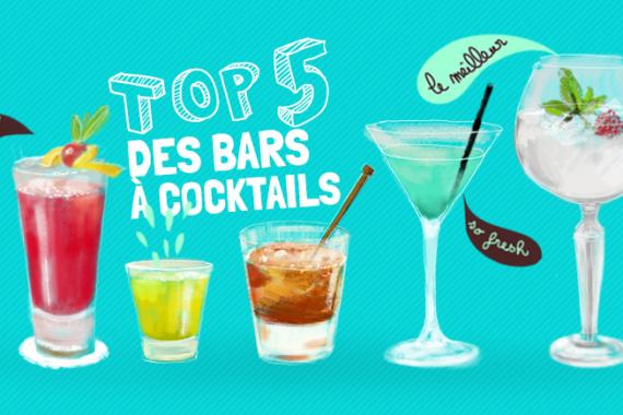 vignette-cocktails-570x380.png