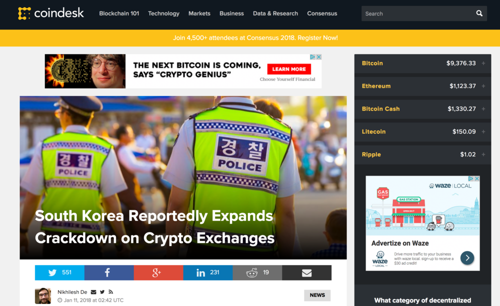 Headline from Coindesk on Jan 11th, 2018