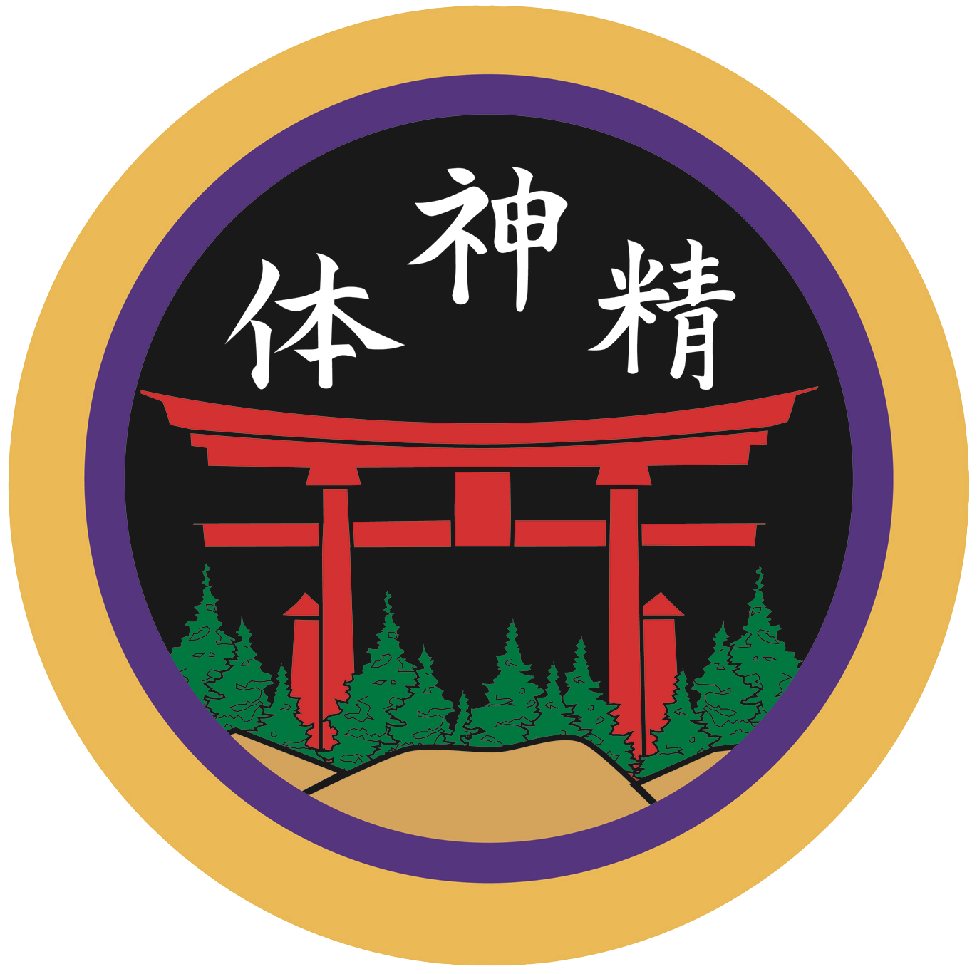 Souhegan Valley Karate Club