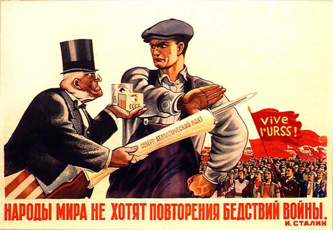 56-199207-soviet-propaganda-poster.jpg