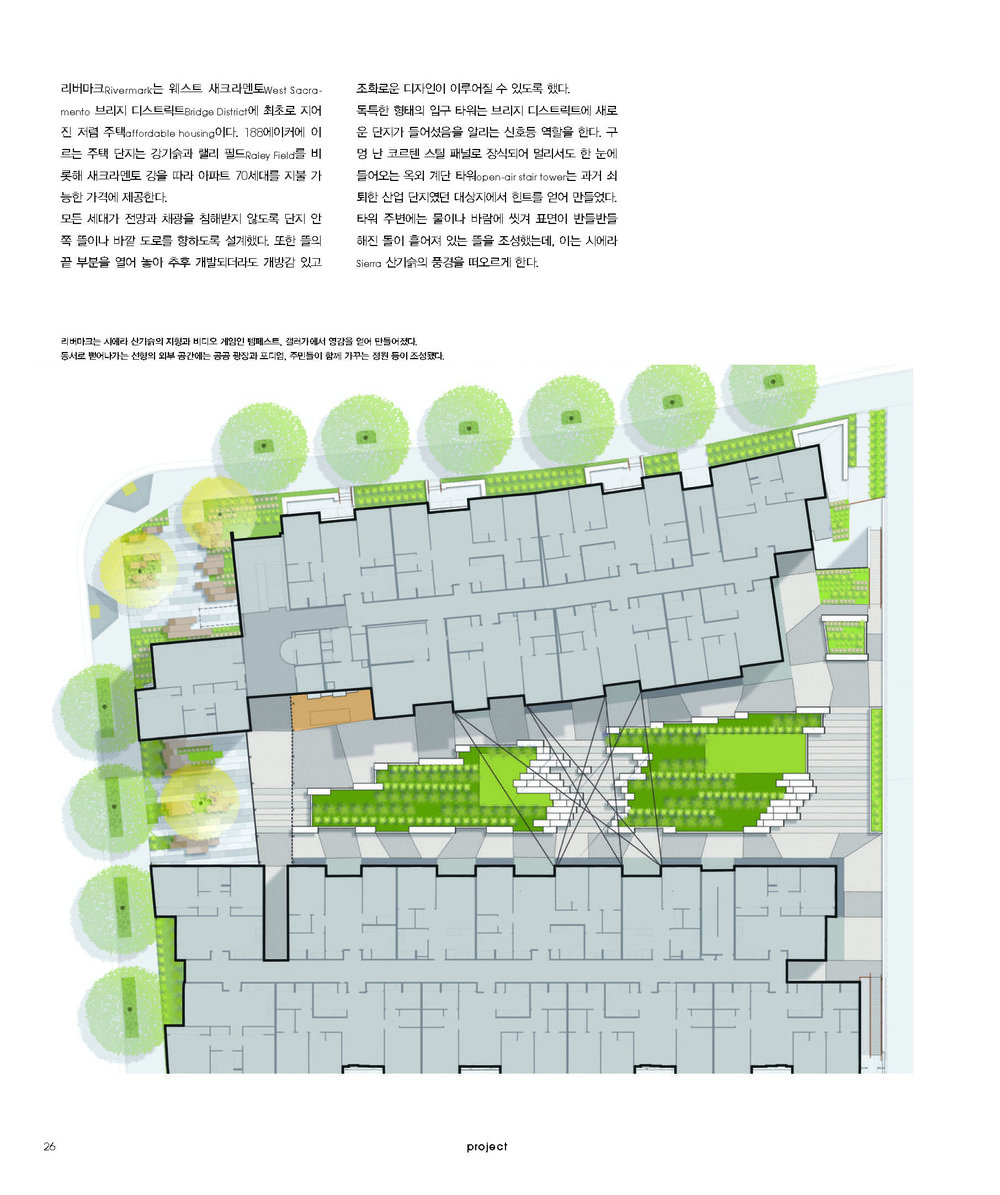 LA Korea 348_rivermark_Page_03.jpg