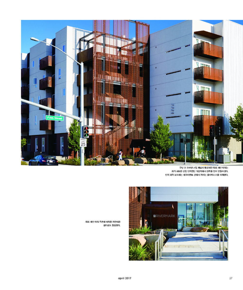 LA Korea 348_rivermark_Page_04.jpg