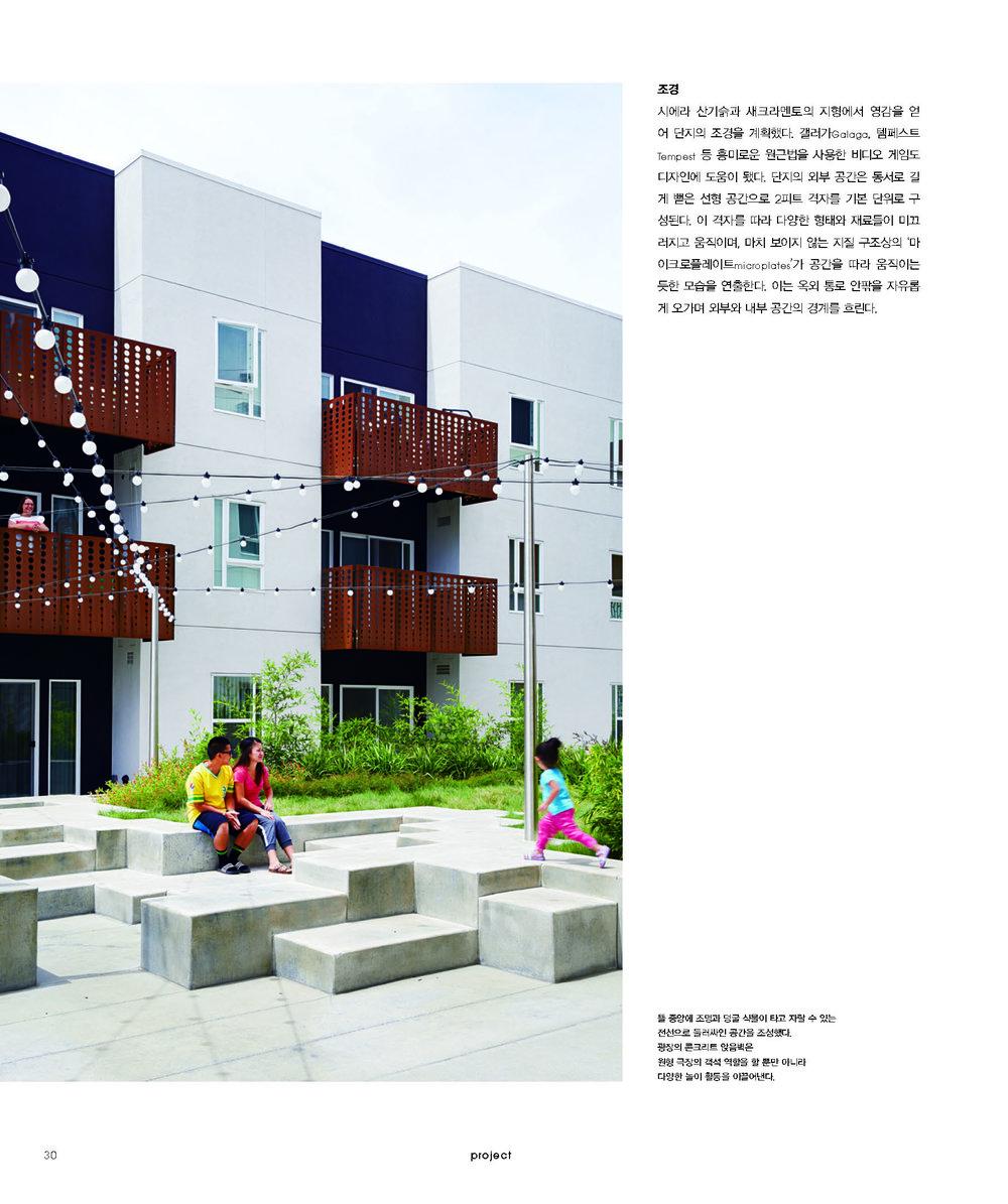 LA Korea 348_rivermark_Page_07.jpg