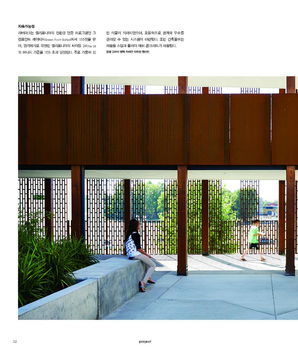 LA Korea 348_rivermark_Page_09.jpg
