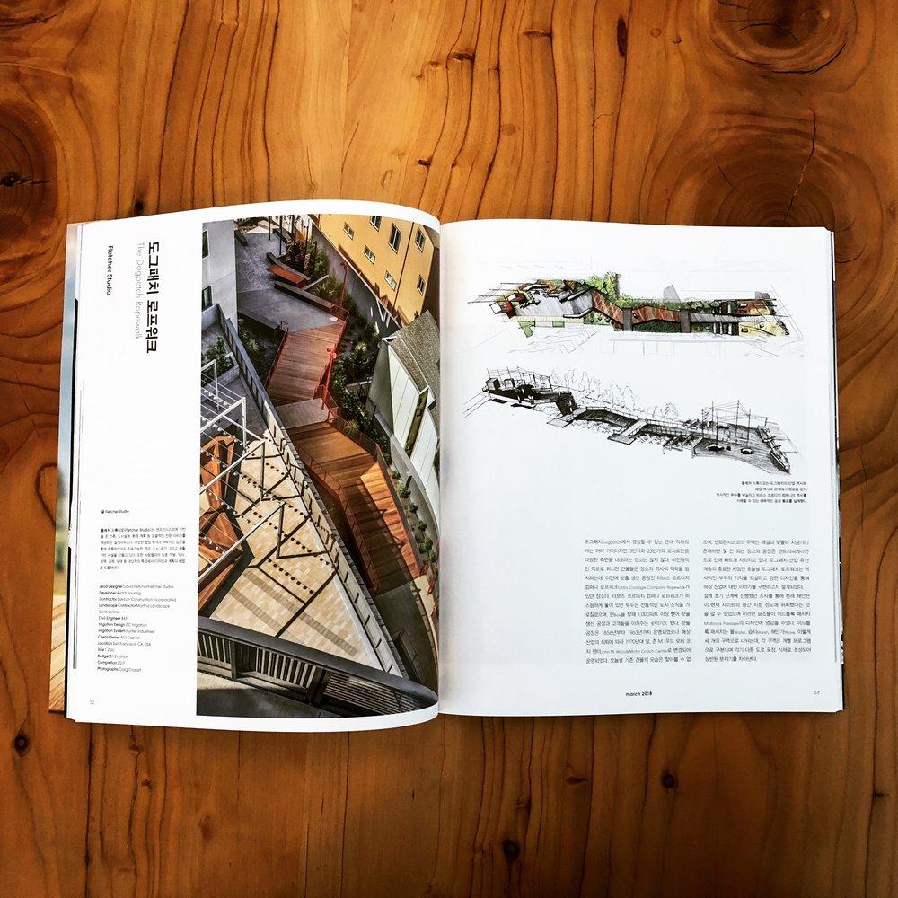 Landscape Arch Korea - Ropewalk (3).JPG