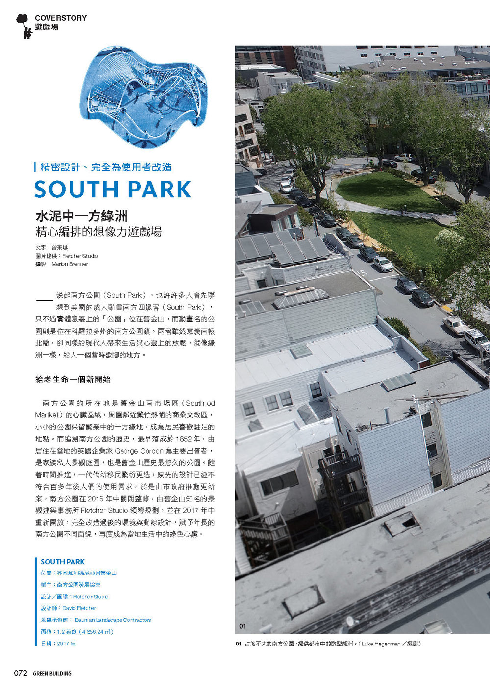 Green Building magazine 2_Page_1.jpg