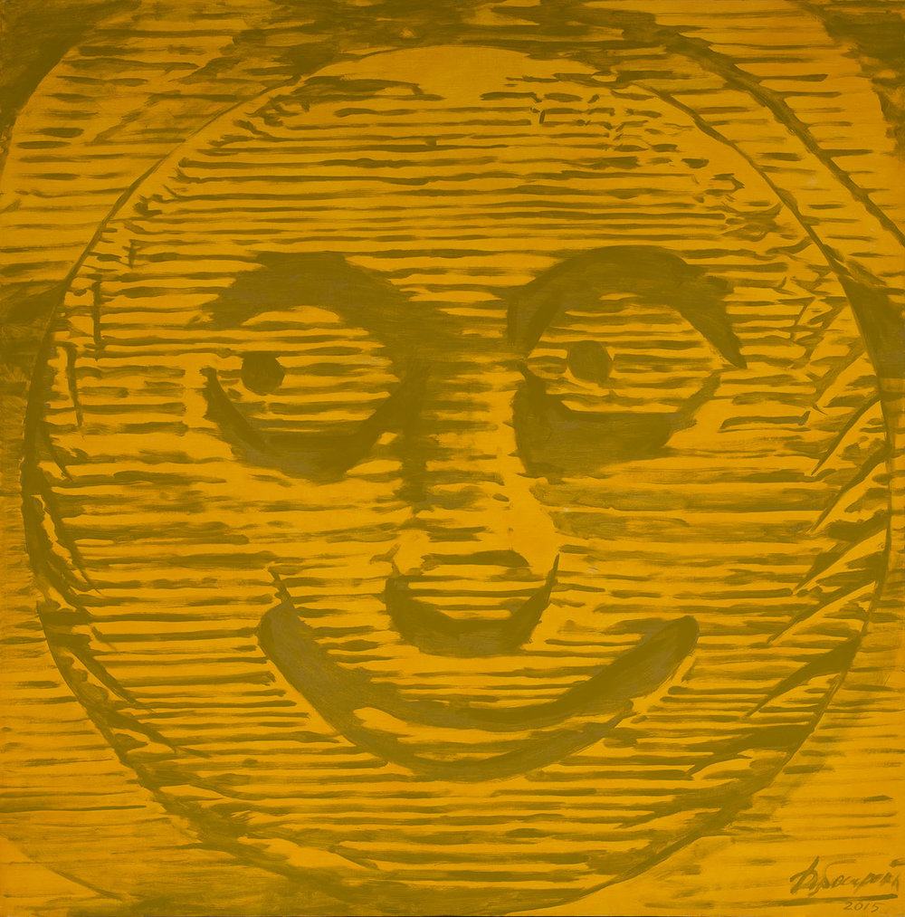 Владимир Дубосарский  Солнце