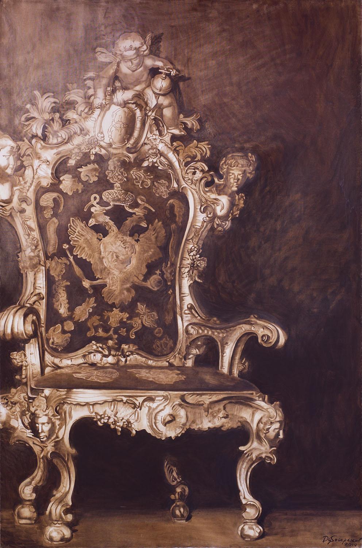 Владимир Дубосарский  Наш трон