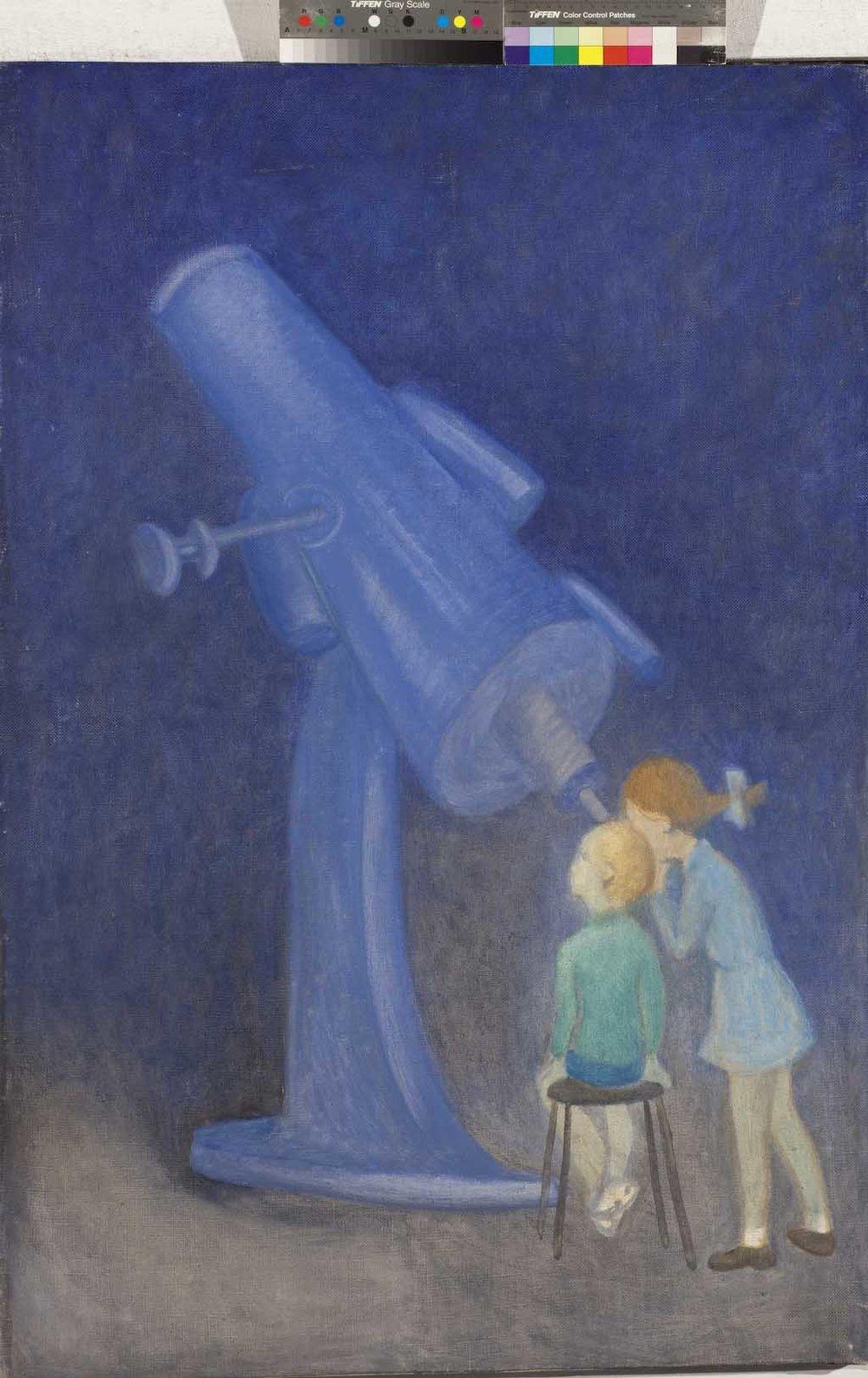 Владимир Дубосарский  Телескоп