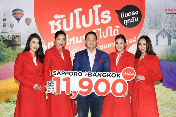 Sappro bangkok.png
