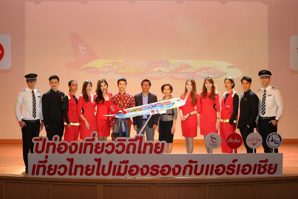 """(คนที่6 จากซ้าย) คุณกฤษ พัฒนสาร ผู้จัดการฝ่ายรัฐกิจสัมพันธ์ สายการบินไทยแอร์เอเชีย คุณกฤษณะ แก้วธำรงค์ ผู้อำนวยการฝ่ายโฆษณาและประชาสัมพันธ์ การท่องเที่ยวแห่งประเทศไทย (ททท.) คุณฐิติพร มณีเนตร ผู้อำนวยการกองเผยแพร่โฆษณาต่างประเทศ การท่องเที่ยวแห่งประเทศไทย (ททท.) และพนักงานสายการบินไทยแอร์เอเชีย ร่วมงานเปิดตัวลายเครื่องบิน """"สีสันธารา"""""""