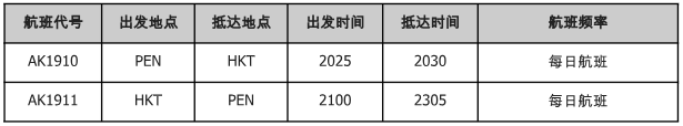 pen hkt chinese.png