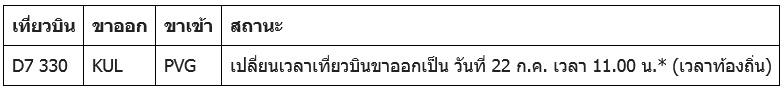 TH1.jpg