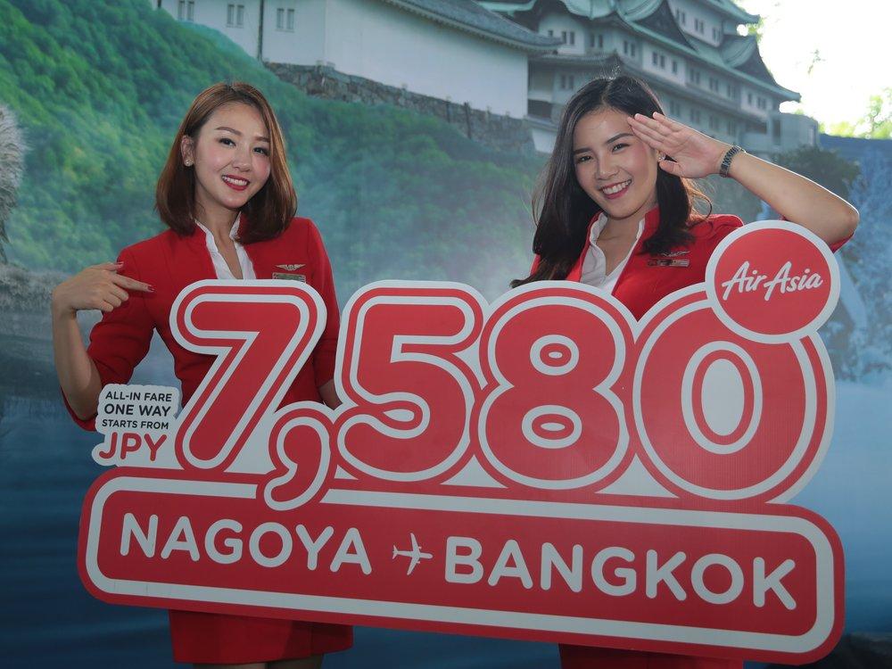 180726 TAAX DMK-NGO 7,580yen.jpg